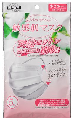 敏感肌マスク 小さめ 5枚