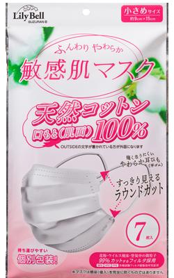敏感肌マスク 小さめ 7枚 個包装
