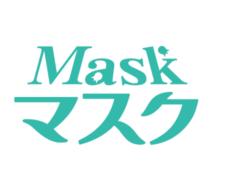 マスク用品